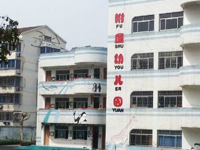 宜兴多名学生被教室紫外线灯照射受伤