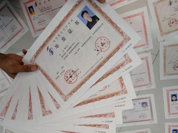 大丰市一公务员岗位录取者被指学历造假