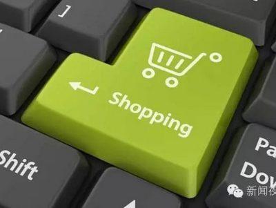 【盘点】江苏春节消费提档升级 全省销售额144.5亿元