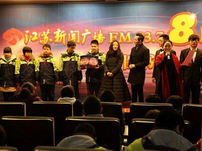 台庆8周年盲校声音图书馆