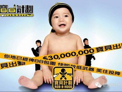 告诉中国的家长们:养一个孩子的代价有多大?!