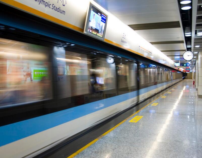 好消息!南京地鐵9號線16個站點已確定