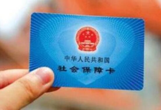 【社保】7月1日起江苏调整社保缴费基数 上限下调至16842元