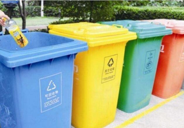 【热点】能抵物业费!南京一小区实行垃圾分类新举措获居民点赞