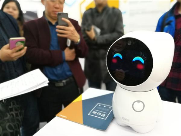 苏州设立百亿元产业基金打造人工智能硅谷