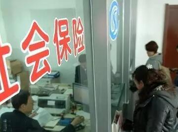 【医疗】南京上海异地门诊看病可刷医保卡 下一步将向浙皖延伸